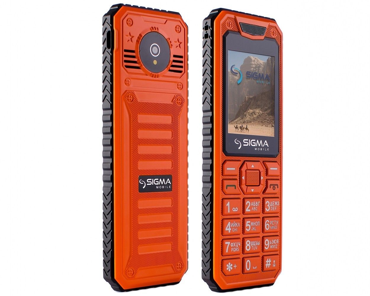 Мобильный телефон Sigma mobile X-style 11 Dragon Оrange - 2