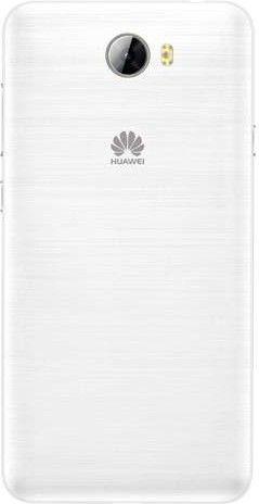 Мобильный телефон Huawei Y5 II White - 1
