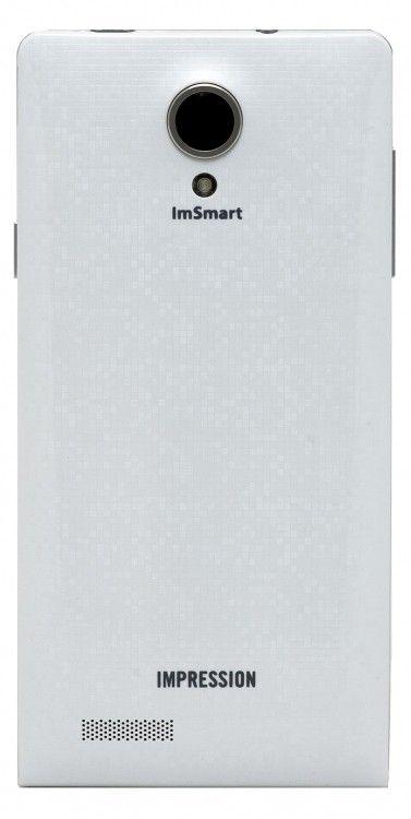 Мобильный телефон Impression ImSmart C471 White - 1