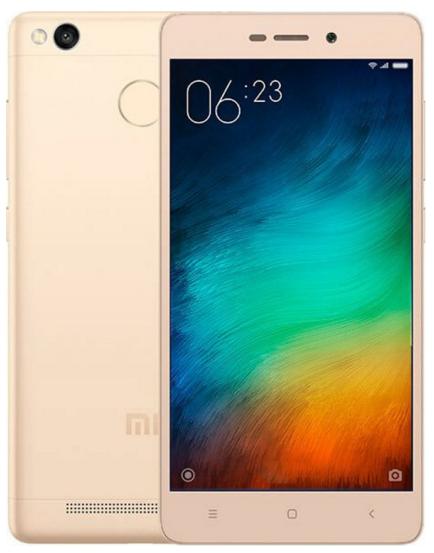 Мобильный телефон Xiaomi Redmi 3S Pro 32Gb (Gold) - 1