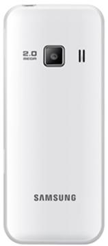 Мобильный телефон Samsung C3322 White - 1