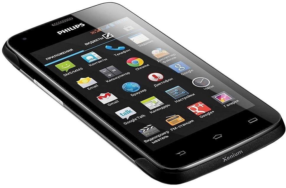 Мобильный телефон PHILIPS Xenium W3568 Black - 3