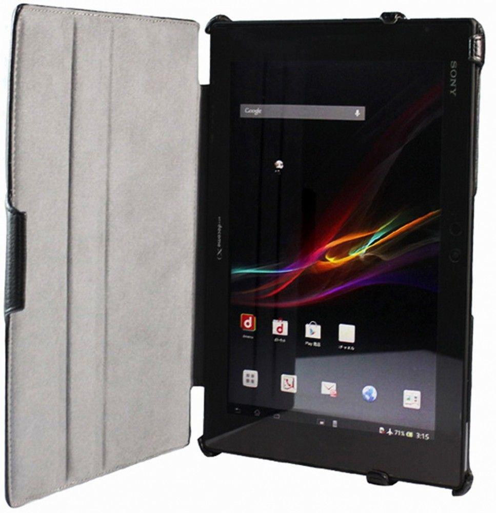 Обложка AIRON Premium для Sony Xperia Tablet Z - 1