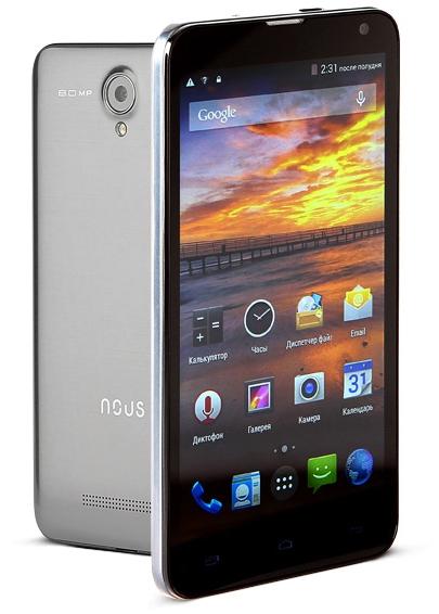 Мобильный телефон Nous NS 5 Grey - 1