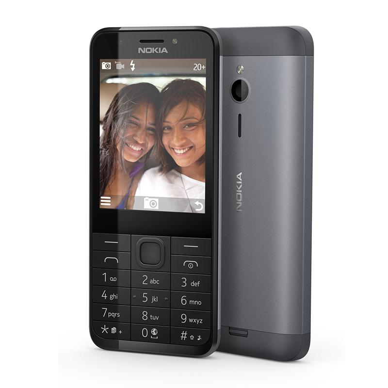 Мобильный телефон Nokia 230 Dual Sim Dark Silver/Black от Територія твоєї техніки - 2