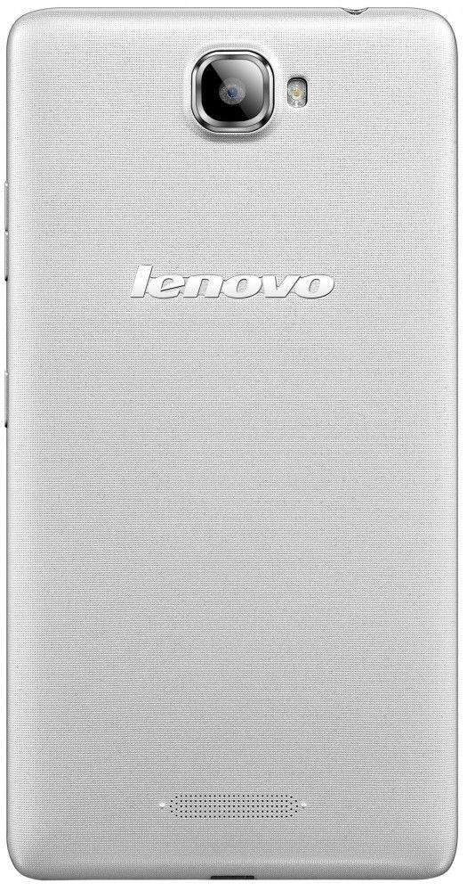 Мобильный телефон Lenovo S856 Silver - 1