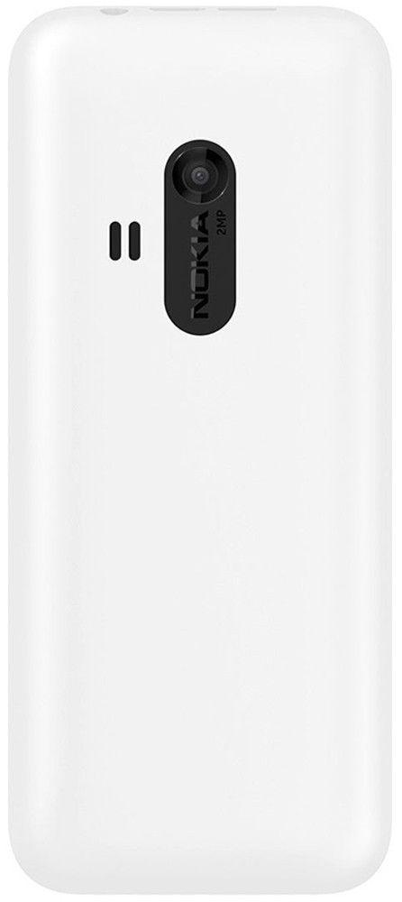 Мобильный телефон  Nokia 220 White - 1
