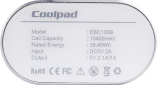 Портативная батарея Coolpad Big Boy Silver 2