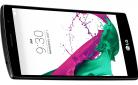 Мобильный телефон LG G4s Dual H734 Titan Silver 0