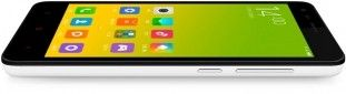 Смартфон Xiaomi Redmi 2 White 3