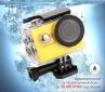 Экшн-камера AIRON ProCam Yellow 3