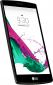 Мобильный телефон LG G4s Dual H734 White 0