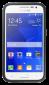 Чехол Samsung Protective Cover для Samsung Galaxy Gore Prime Silver (EF-PG360BSEGRU) 0