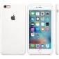 Силиконовый чехол Apple iPhone 6s Plus Silicone Case (MKXK2) White 0