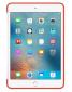 Силиконовый чехол Apple Silicone Case для  iPad mini 4 (MLD42ZM/A) Orange 1