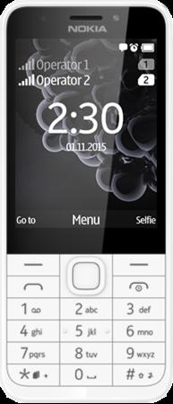 Мобильный телефон Nokia 230 Dual Sim Silver/White от Територія твоєї техніки