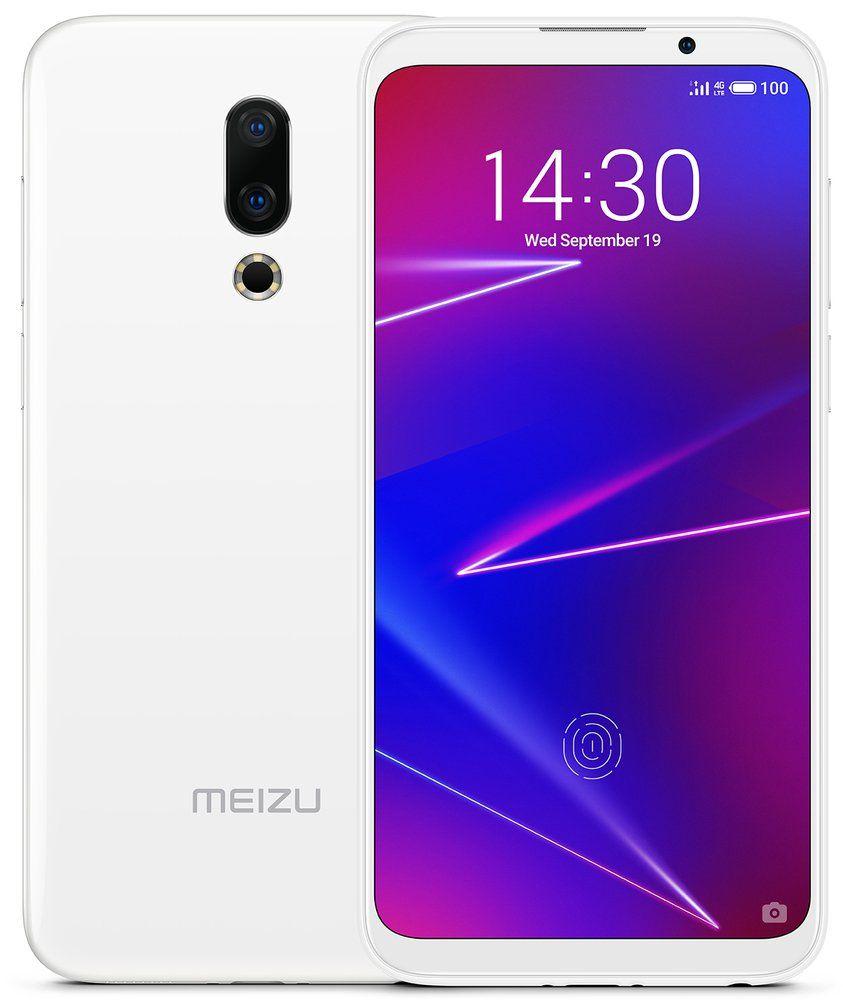Купить Смартфон Meizu 16 6/64Gb White