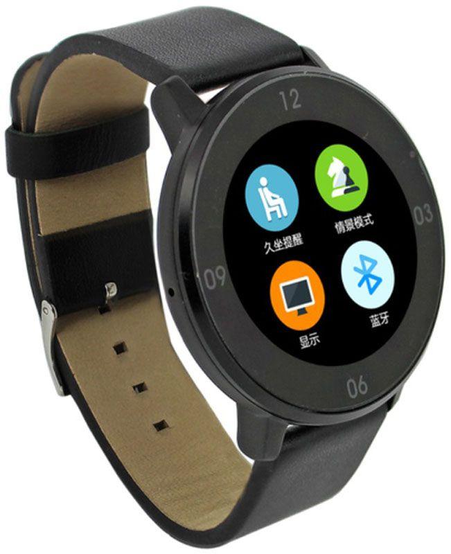 Купить Смарт-часы UWatch S366 Black