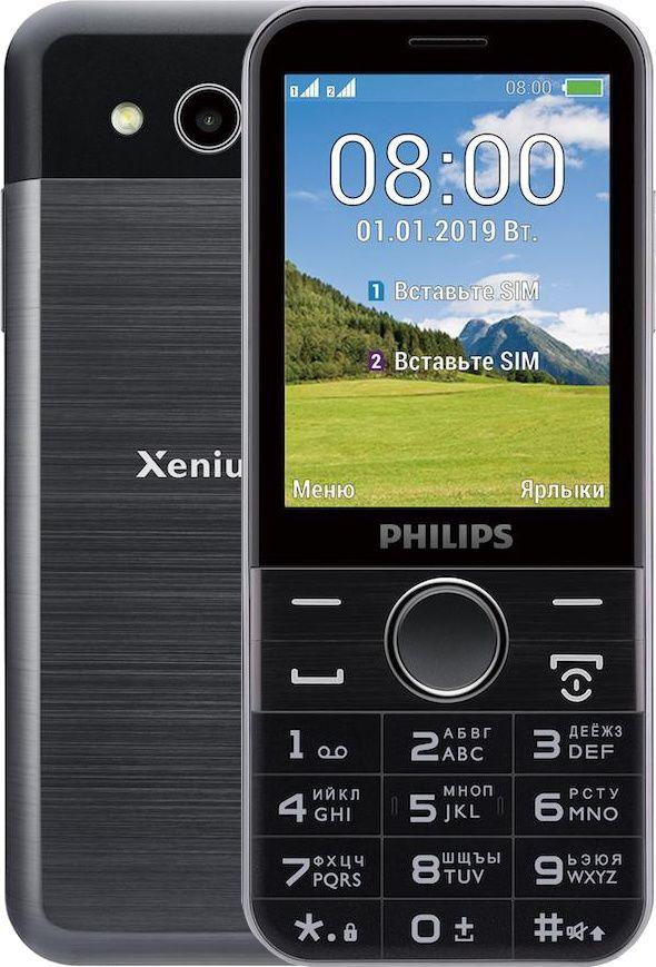 Купить Кнопочные телефоны, Мобильный телефон Philips E580 Black