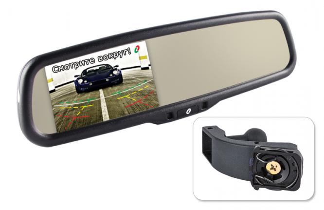 Зеркала заднего вида, Зеркало заднего вида Gazer MM504  - купить со скидкой