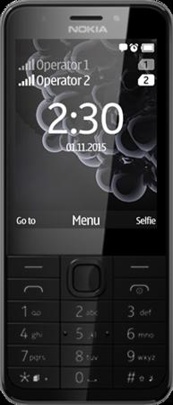 Мобильный телефон Nokia 230 Dual Sim Dark Silver/Black от Територія твоєї техніки