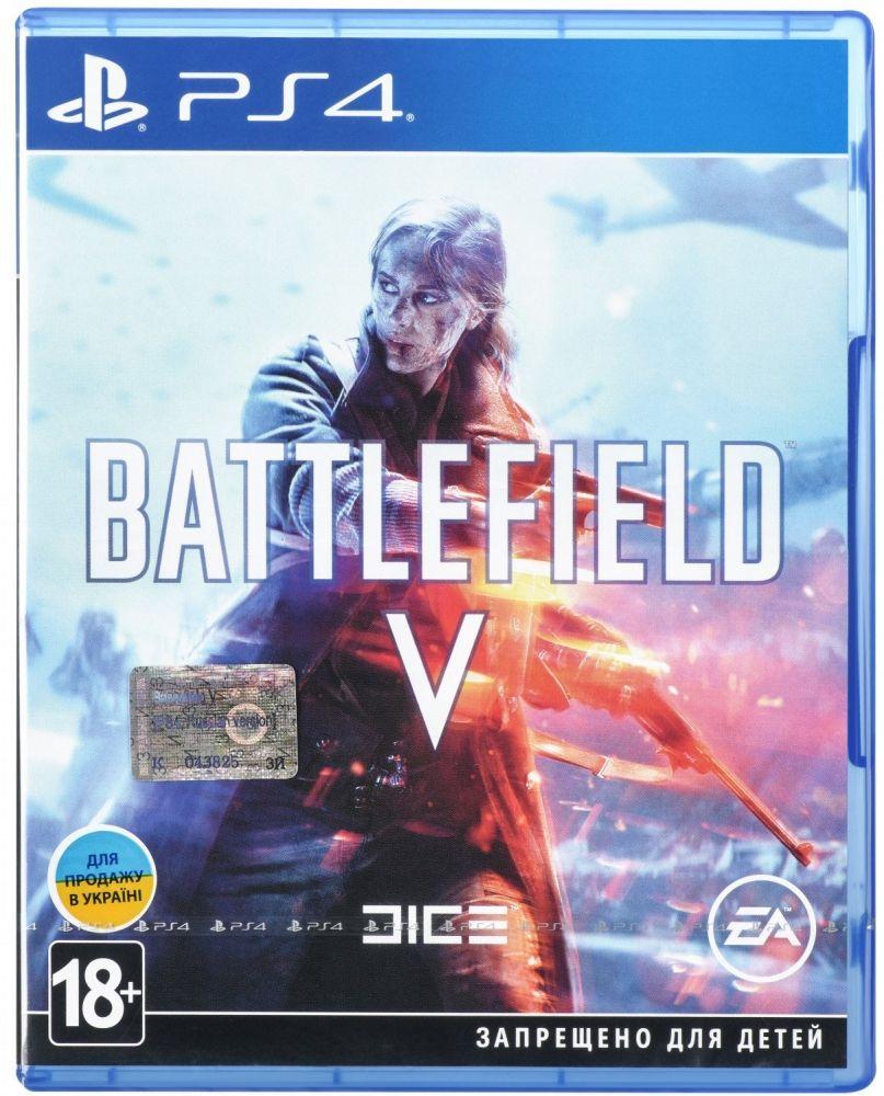 Купить Игры, Диск Battlefield V. Стандартное издание (PS4, русская версия), Electronic Arts