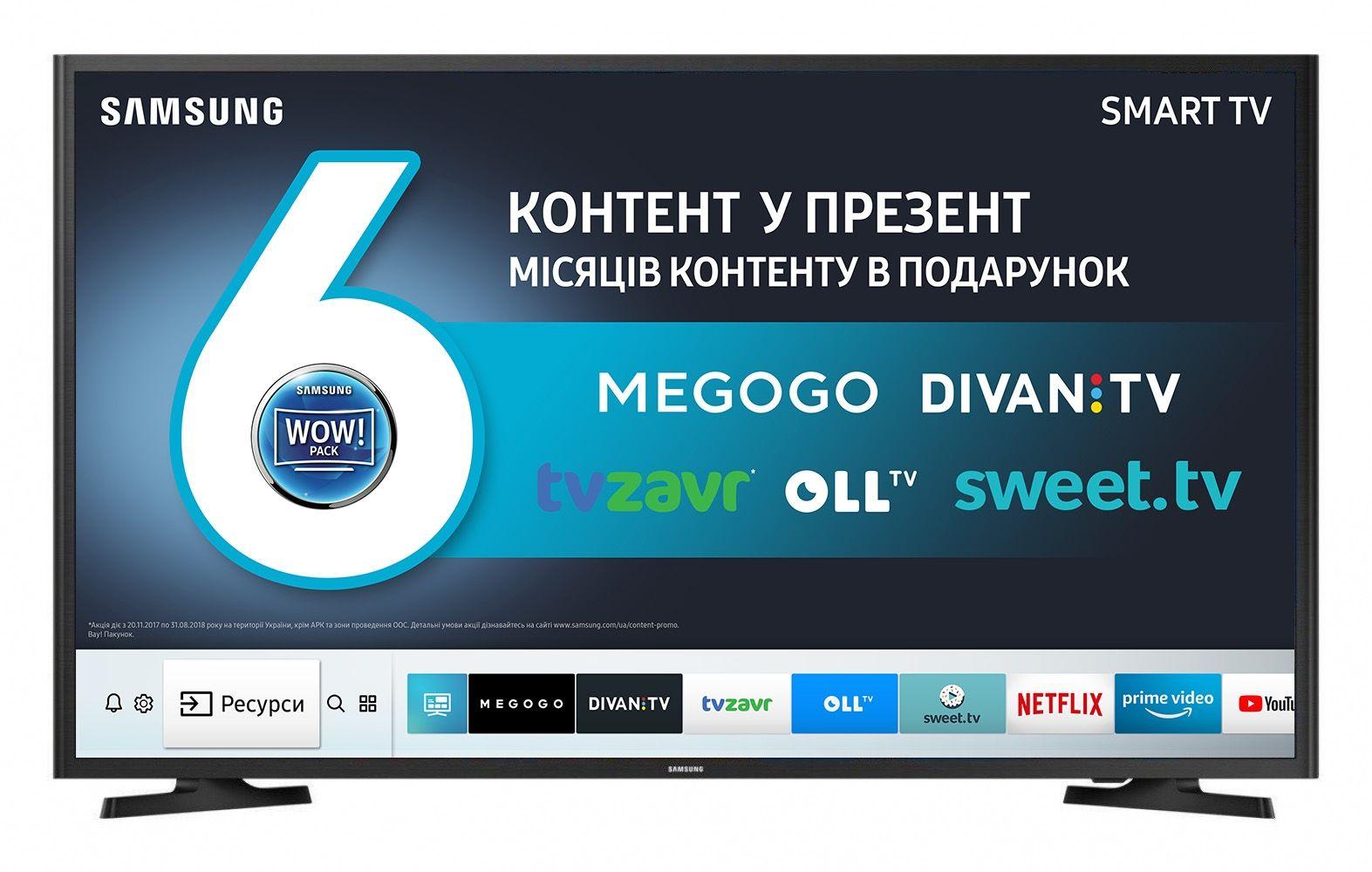 Купить Телевизоры, Телевизор Samsung UE32N4500AUXUA