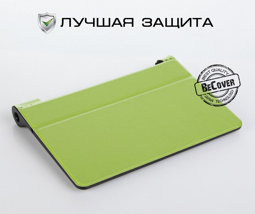 Чехол-книжка BeCover Smart Case для Lenovo Yoga Tablet 3-850 Green - 27066