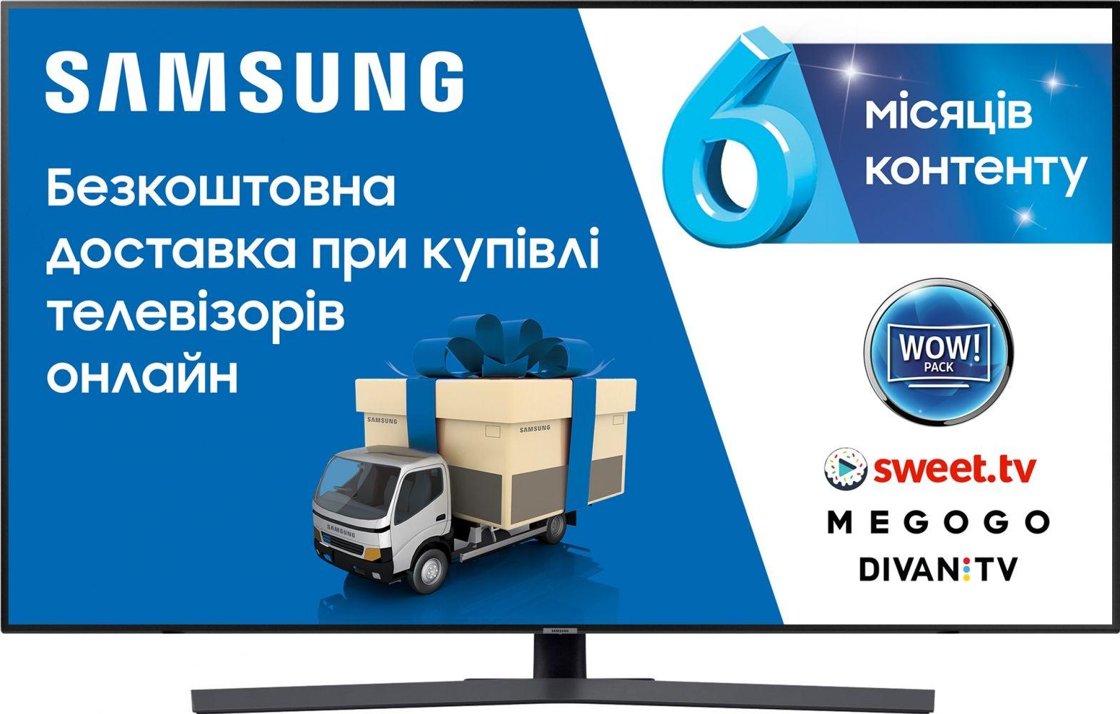 Купить Телевизоры, Телевизор SAMSUNG UE55RU7200UXUA