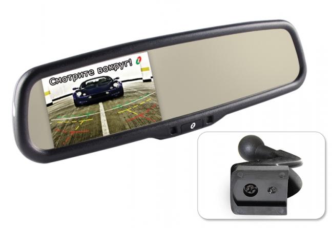 Купить Зеркала заднего вида, Зеркало заднего вида Gazer MM506