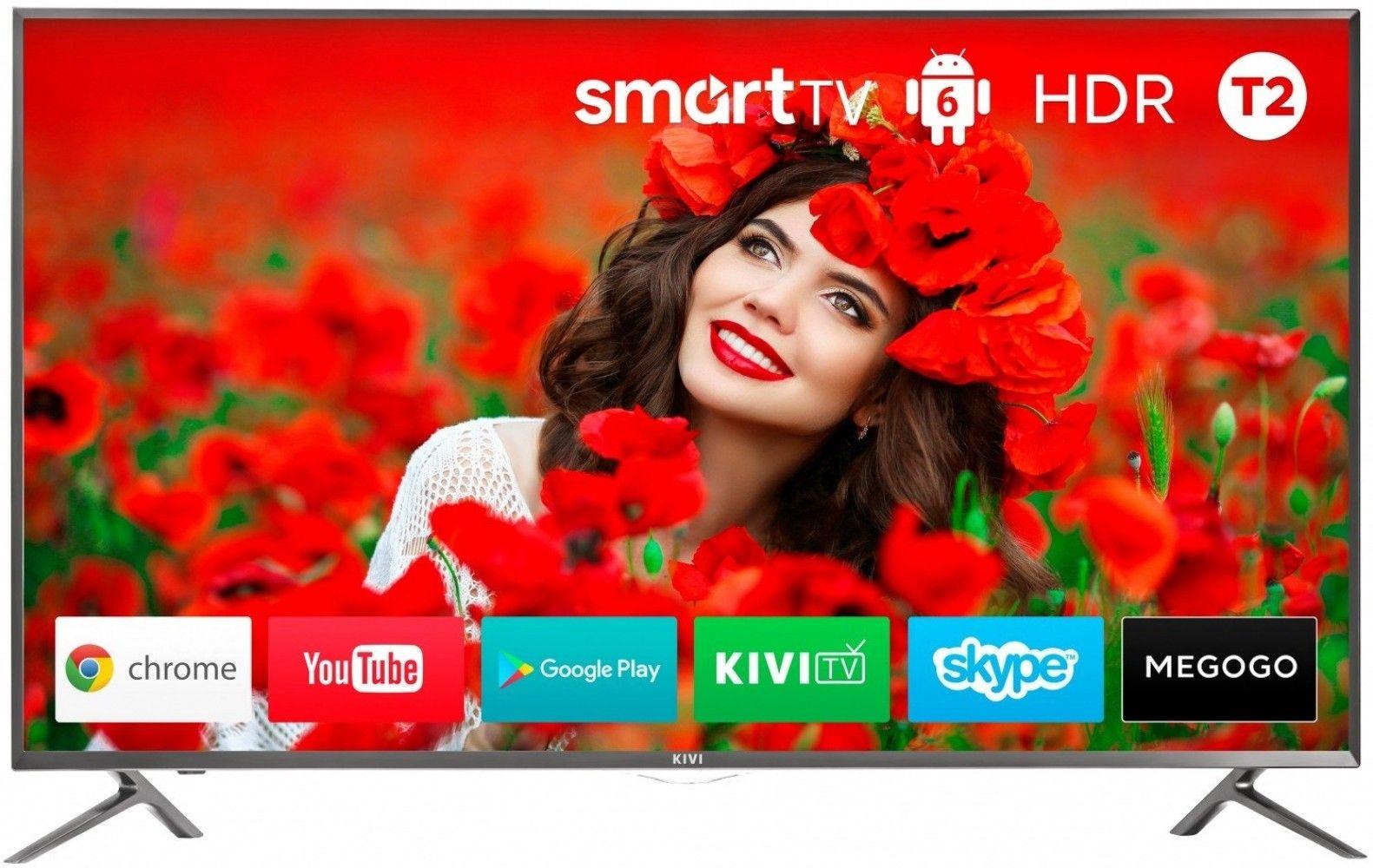 Купить Телевизор Kivi 32HK30G