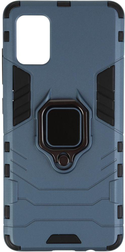 Чехлы для мобильных телефонов, Панель ArmorStandart Iron Case для Samsung Galaxy A51 (A515) (ARM56319) Dark Blue  - купить со скидкой