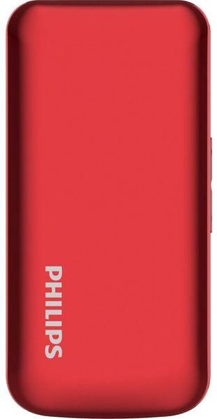 Купить Кнопочные телефоны, Мобильный телефон Philips Xenium E255 Red