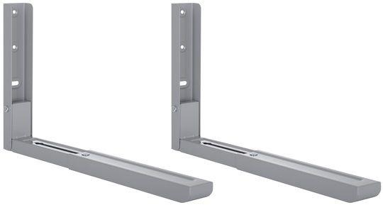 Купить Аксессуары для кухонной техники, Настенное крепление X-DIGITAL MW2080 Silver