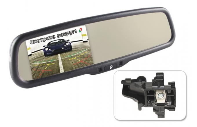 Купить Зеркала заднего вида, Зеркало заднего вида Gazer MM508