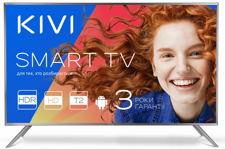 Купить Телевизор Kivi 32HR50GU Gray