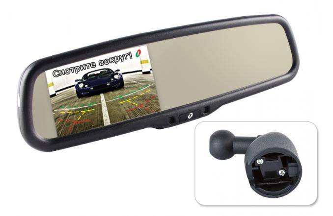 Купить Зеркала заднего вида, Зеркало заднего вида Gazer MM503