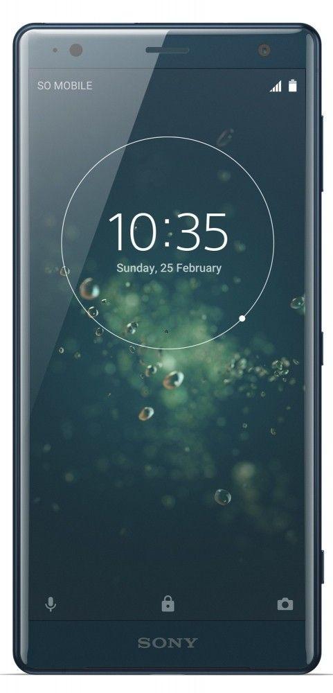 Купить Смартфон Sony Xperia XZ2 H8266 Deep Green
