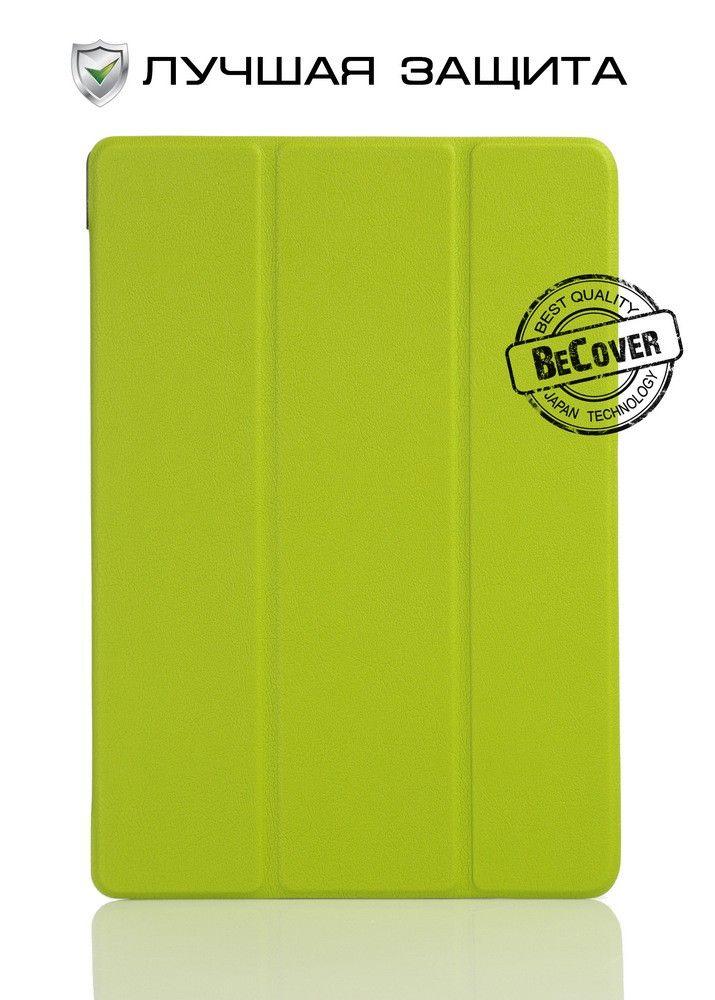 Купить Чехлы для планшетов, Чехол-книжка BeCover Smart Case для HUAWEI Mediapad T3 10 Green (701509)