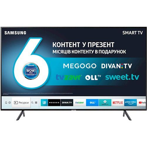 Купить Телевизор Samsung UE43NU7100UXUA