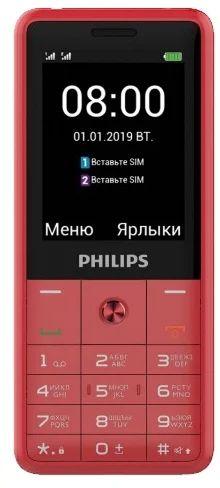 Купить Кнопочные телефоны, Мобильный телефон Philips E169 Red