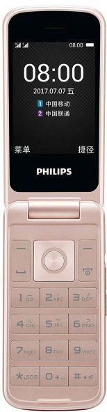 Кнопочные телефоны, Мобильный телефон Philips Xenium E255 White  - купить со скидкой