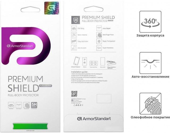 Купить Защитные пленки, Бронированная пленка Armorstandart (обе стороны) для Samsung Galaxy A8+ (ARM51145-GFBA)