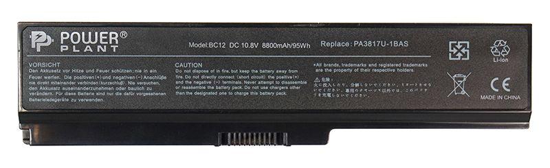 Акция на Акумулятор PowerPlant для Toshiba Satellite L750 (PA3817U-1BRS) (10.8V/8800mAh/12Cells) (NB00000310) от Територія твоєї техніки