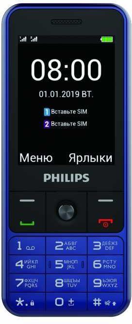 Купить Кнопочные телефоны, Мобильный телефон Philips Xenium E182 Blue