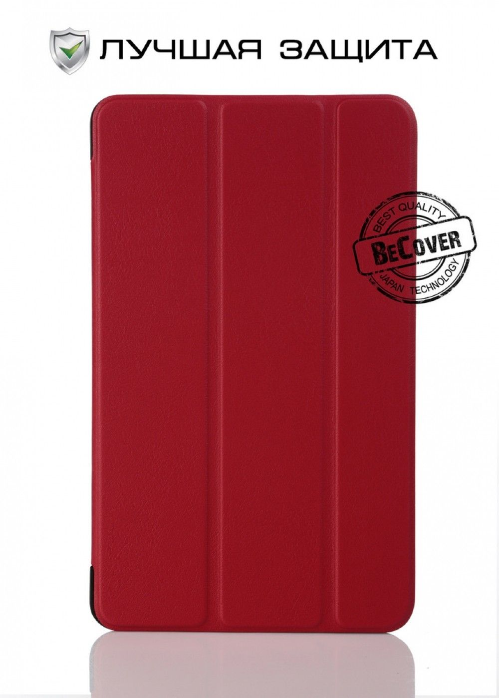 Чехол-книжка BeCover Smart Case для Acer W1-810 Red - 27101