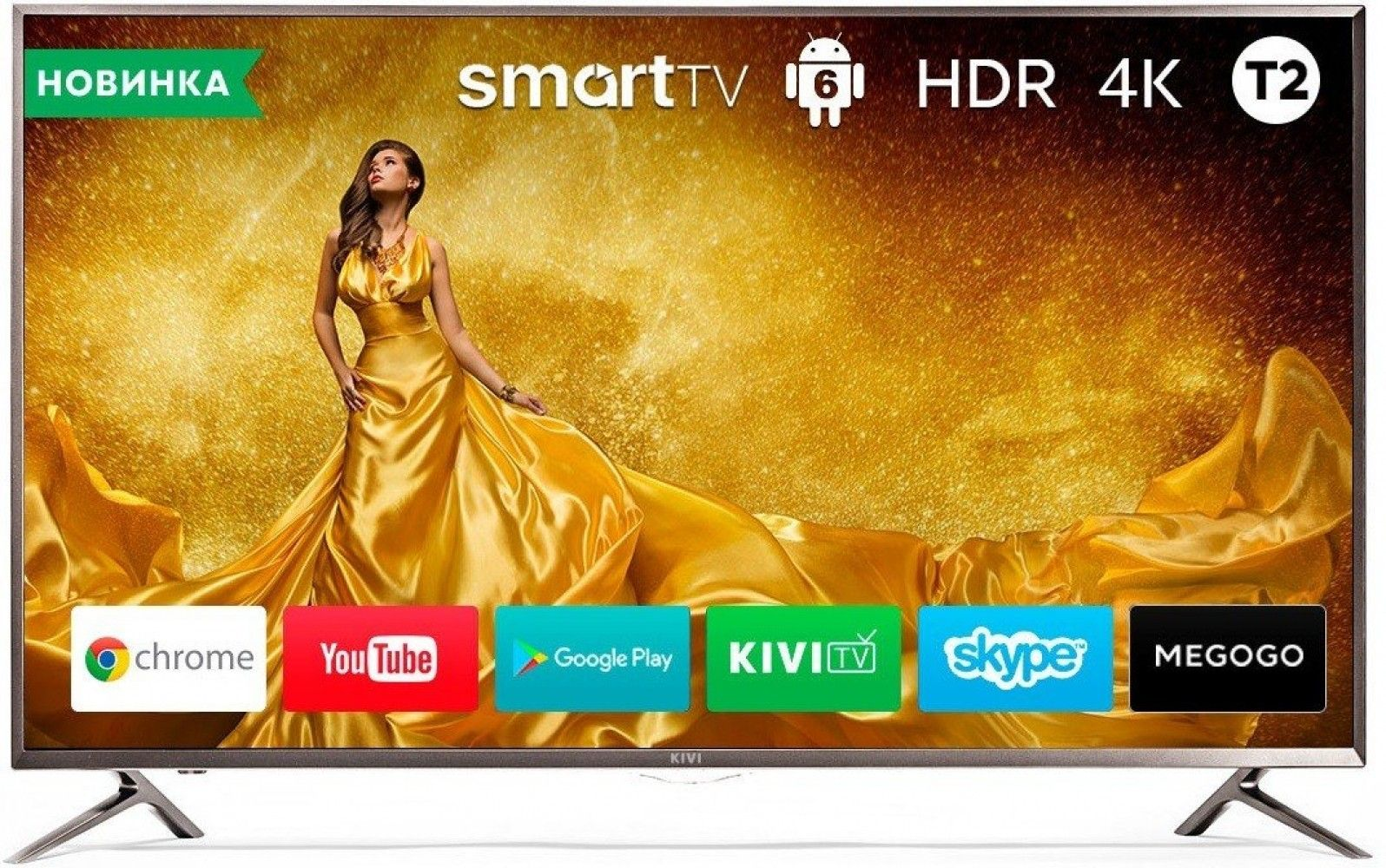 Купить Телевизор Kivi 50UK30G Graphite