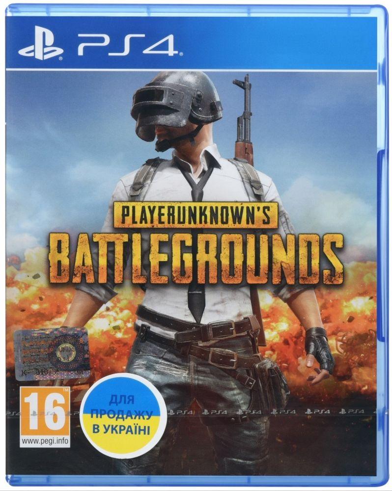 Купить Игры, Диск PlayerUnknown's Battlegrounds (PS4, русская версия), PUBG Corporation