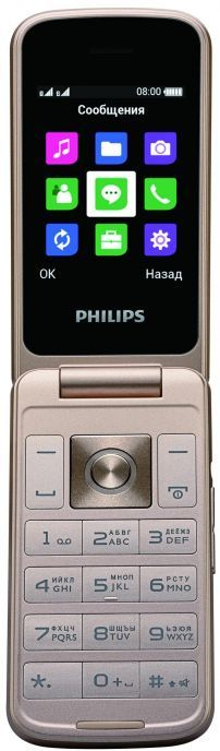 Купить Кнопочные телефоны, Мобильный телефон Philips Xenium E255 Black
