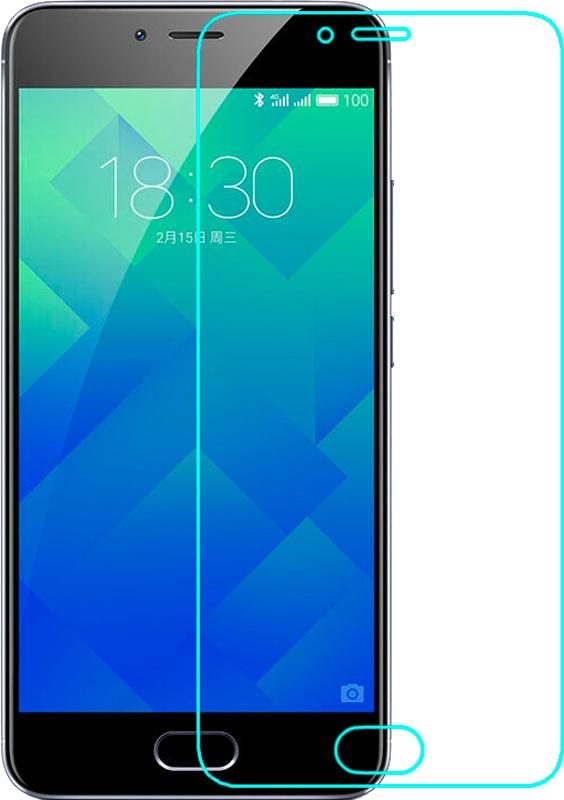Купить Защитное стекло Mocolo 2.5D 0.33mm Tempered Glass Meizu M6
